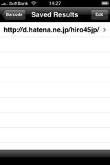 f:id:hiro45jp:20090111154551j:image