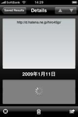 f:id:hiro45jp:20090111154602j:image