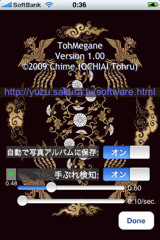 f:id:hiro45jp:20090115005715j:image
