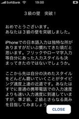 f:id:hiro45jp:20090117191219j:image
