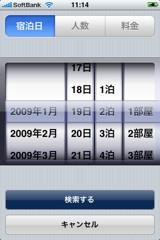 f:id:hiro45jp:20090118120402j:image