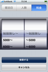 f:id:hiro45jp:20090118120444j:image