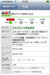 f:id:hiro45jp:20090118120530j:image