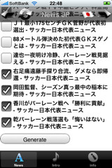 f:id:hiro45jp:20090122230943j:image