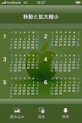 f:id:hiro45jp:20090123232156j:image