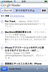 f:id:hiro45jp:20090201024224j:image