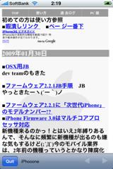 f:id:hiro45jp:20090201024238j:image