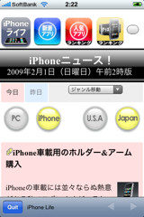 f:id:hiro45jp:20090201024252j:image