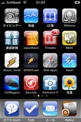 f:id:hiro45jp:20090201215535j:image