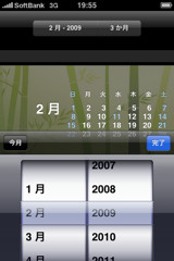 f:id:hiro45jp:20090204203327j:image