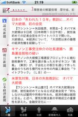f:id:hiro45jp:20090210215408j:image