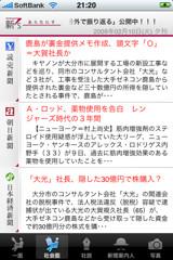 f:id:hiro45jp:20090210215419j:image