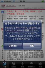 f:id:hiro45jp:20090210215532j:image