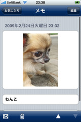 f:id:hiro45jp:20090224234103j:image
