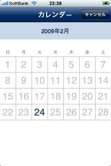 f:id:hiro45jp:20090224234130j:image