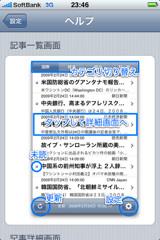 f:id:hiro45jp:20090305001852j:image