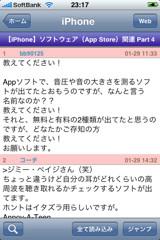 f:id:hiro45jp:20090313232031j:image