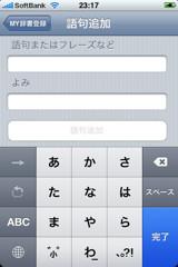 f:id:hiro45jp:20090313232052j:image