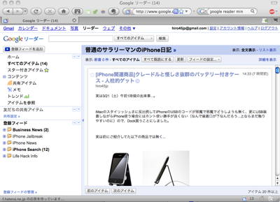 f:id:hiro45jp:20090322223959p:image