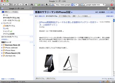 f:id:hiro45jp:20090322224000p:image