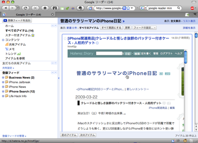 f:id:hiro45jp:20090322224001p:image