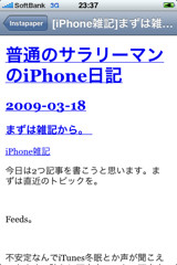 f:id:hiro45jp:20090324235618j:image