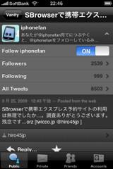 f:id:hiro45jp:20090328225221j:image
