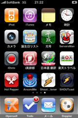 f:id:hiro45jp:20090402222929j:image