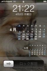 f:id:hiro45jp:20090402222945j:image
