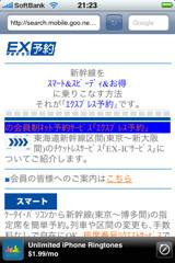 f:id:hiro45jp:20090408214459j:image