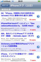 f:id:hiro45jp:20090409200428j:image