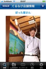 f:id:hiro45jp:20090417001612j:image