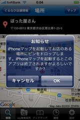 f:id:hiro45jp:20090417001721j:image