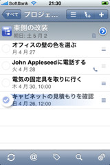 f:id:hiro45jp:20090427223605j:image