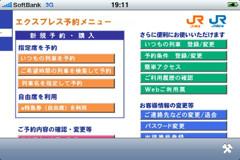 f:id:hiro45jp:20090428204712j:image