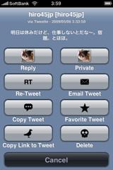 f:id:hiro45jp:20090506162239j:image