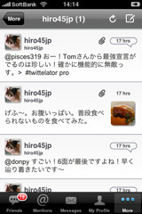 f:id:hiro45jp:20090506162407j:image