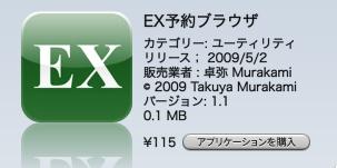 20090509212129