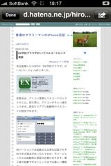 f:id:hiro45jp:20090510205720j:image
