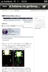 f:id:hiro45jp:20090510205841j:image
