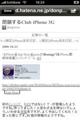 20090510205918