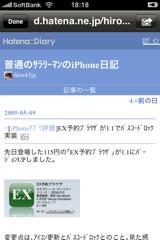 f:id:hiro45jp:20090510211727j:image