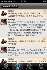 f:id:hiro45jp:20090519004456j:image
