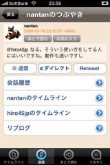 f:id:hiro45jp:20090519004522j:image