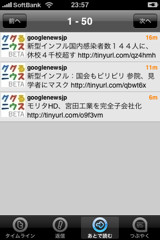 f:id:hiro45jp:20090519004539j:image