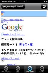 f:id:hiro45jp:20090519004624j:image