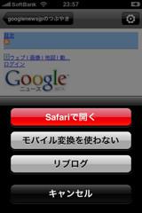 f:id:hiro45jp:20090519004634j:image