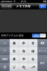 f:id:hiro45jp:20090524000626j:image
