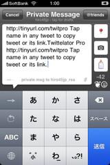f:id:hiro45jp:20090529011009j:image