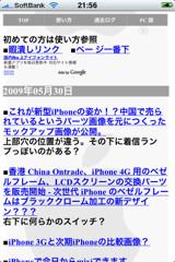 f:id:hiro45jp:20090530232210j:image